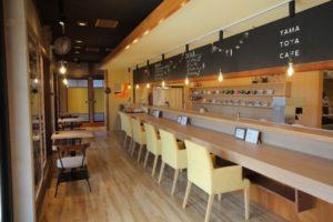 YAMATOYA CAFE