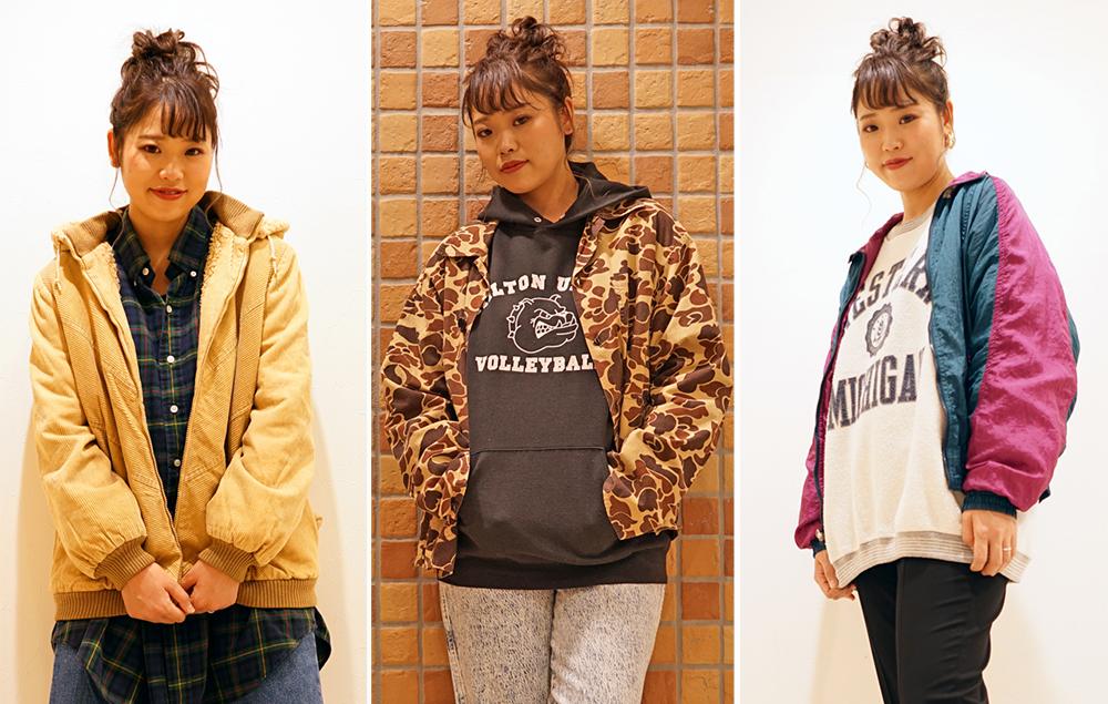 冬の富士五湖観光に最適な服装は?おすすめ女性古着コーデ3選