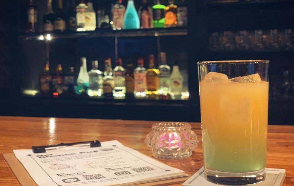 Bar Chance Fuji